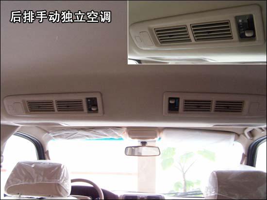 为了使得后成员仓更加舒适,在第二排前部设计了独立的空调出风口,高清图片