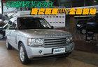 兼顾舒适与安全 路虎揽胜SUV全面接触