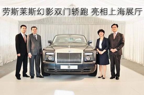 ...郑津兰女士在新车发布仪式上表示:\