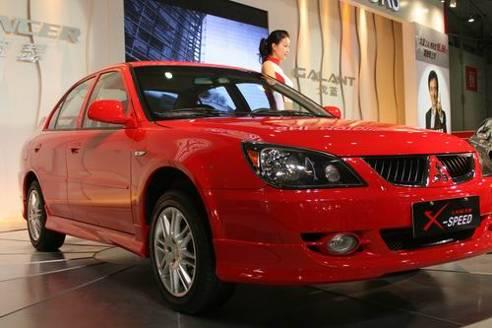 运动轿车--三菱蓝瑟运动版-看车展品生活 杭州车展上最适合休闲生活的高清图片