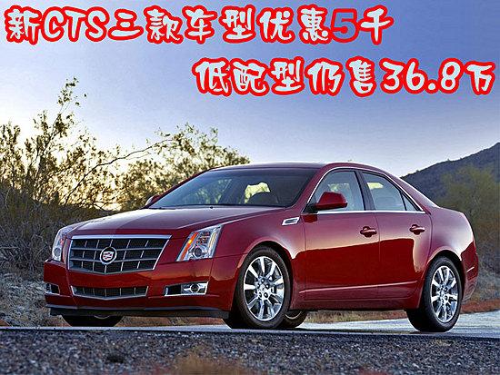 """在美国素有""""驾驶者之车""""美誉的凯迪拉克cts豪华运动轿车,高清图片"""