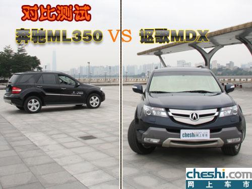 是日本车一向显著的燃油经济性,还是每一寸内装都透出光泽的高清图片