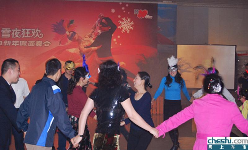 舞动浪漫 雪夜狂欢 大兴丰田新年舞会