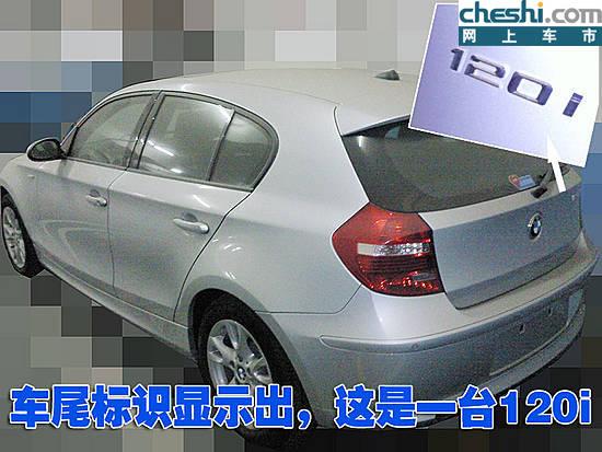 大奖网官网 3