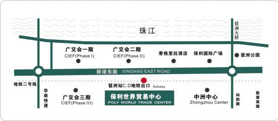 广州琶洲保利世贸博览馆展厅宴会方案