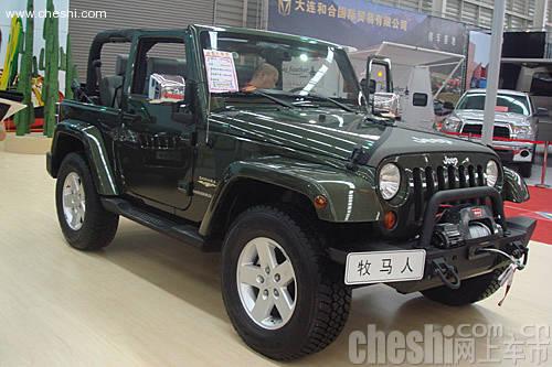 克莱斯勒 道奇 Jeep 三大品牌汽车同台亮相车展高清图片
