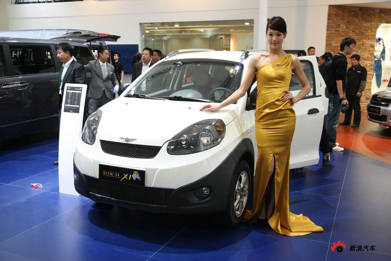 庄锐跑汽车贸易有限公司,从销售部了解到,瑞麒x1全系优惠3000高清图片