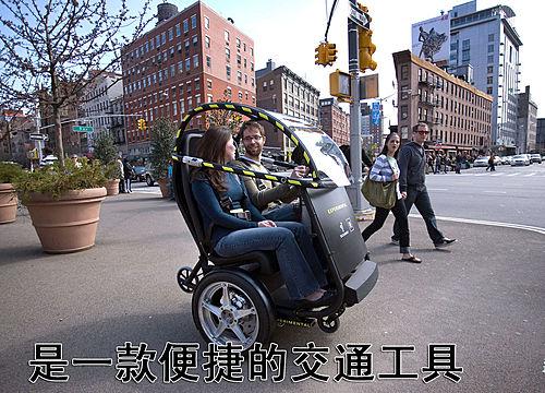 通用联手赛格威 推出双轮双座电动小车 - 第4张  | 狐貍窩 WwW.StarFox.Cn