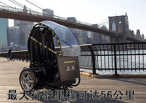 通用联手赛格威 推出双轮双座电动小车 - 第3张  | 狐貍窩 WwW.StarFox.Cn