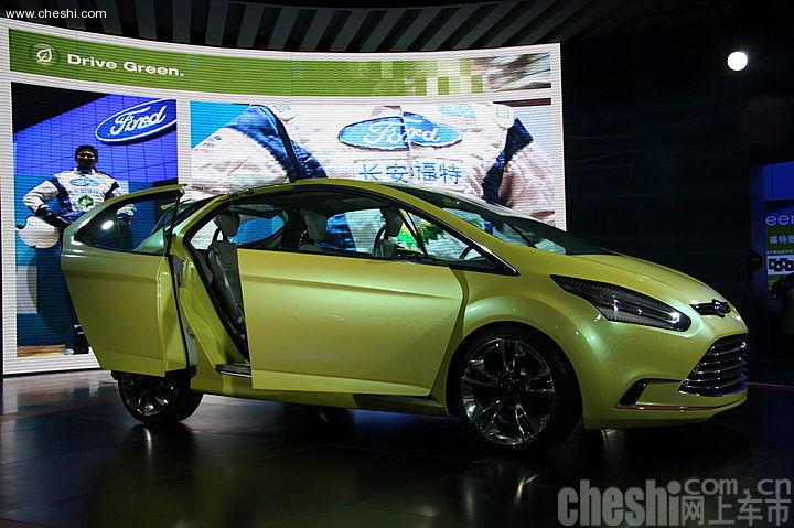 福特iosis max概念车 福特图片 8435高清图片