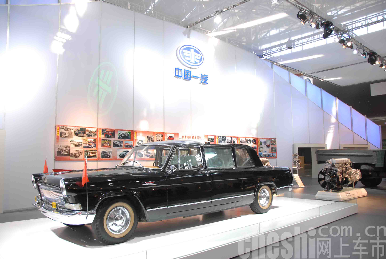 汽车展览专业服务机构,致力于中国二、三线城市专业车展的开高清图片