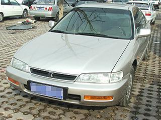 广本雅阁2.2exi 二手车报价 北京兴达伟业旧机动车经纪有限高清图片