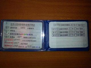 2005款赛欧 1.6SL 手动