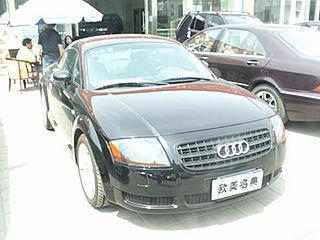TT 1.8T Coupe MT