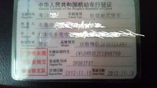 2009款庆铃N系列 NKR77PLLACJA  600P加长单
