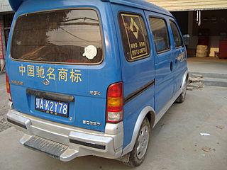 【二手长安之星 SC6371 1.3 MTR1K价格-长安长安之星二手车】-网上高清图片