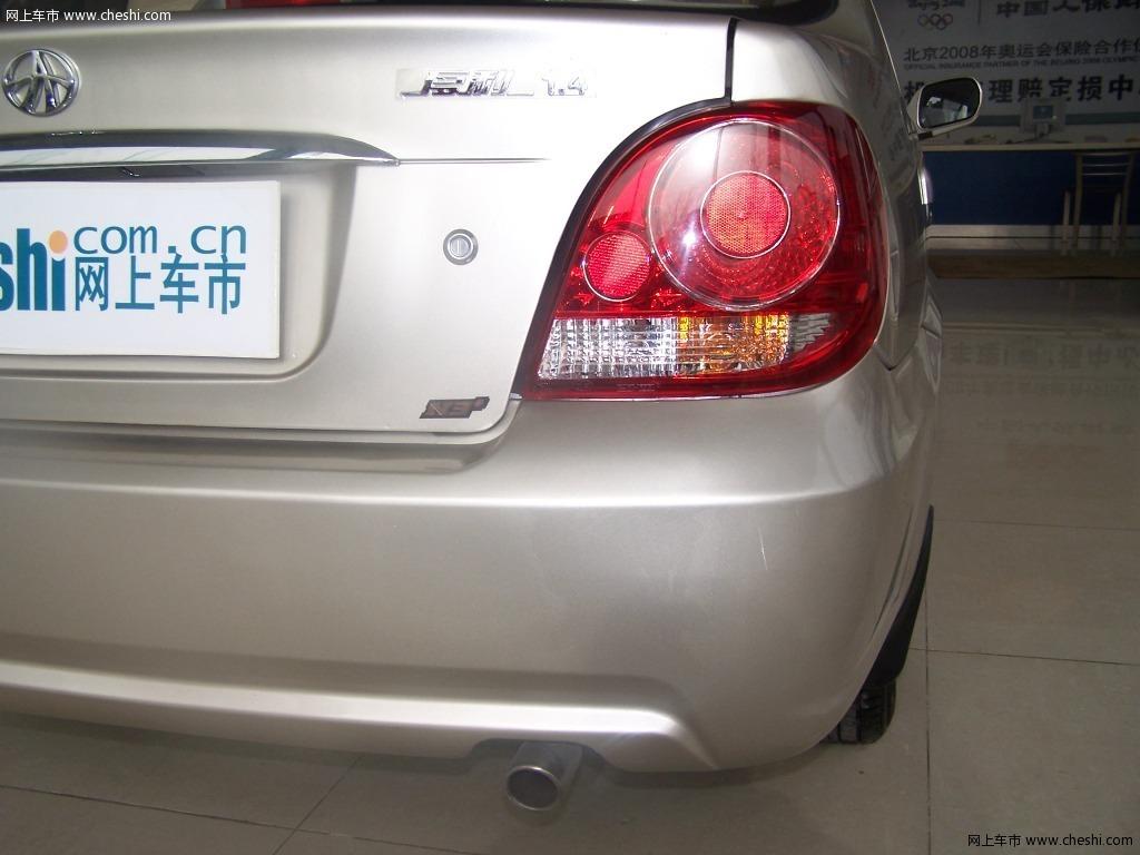 天津一汽 夏利N3 外观图片 42578高清图片