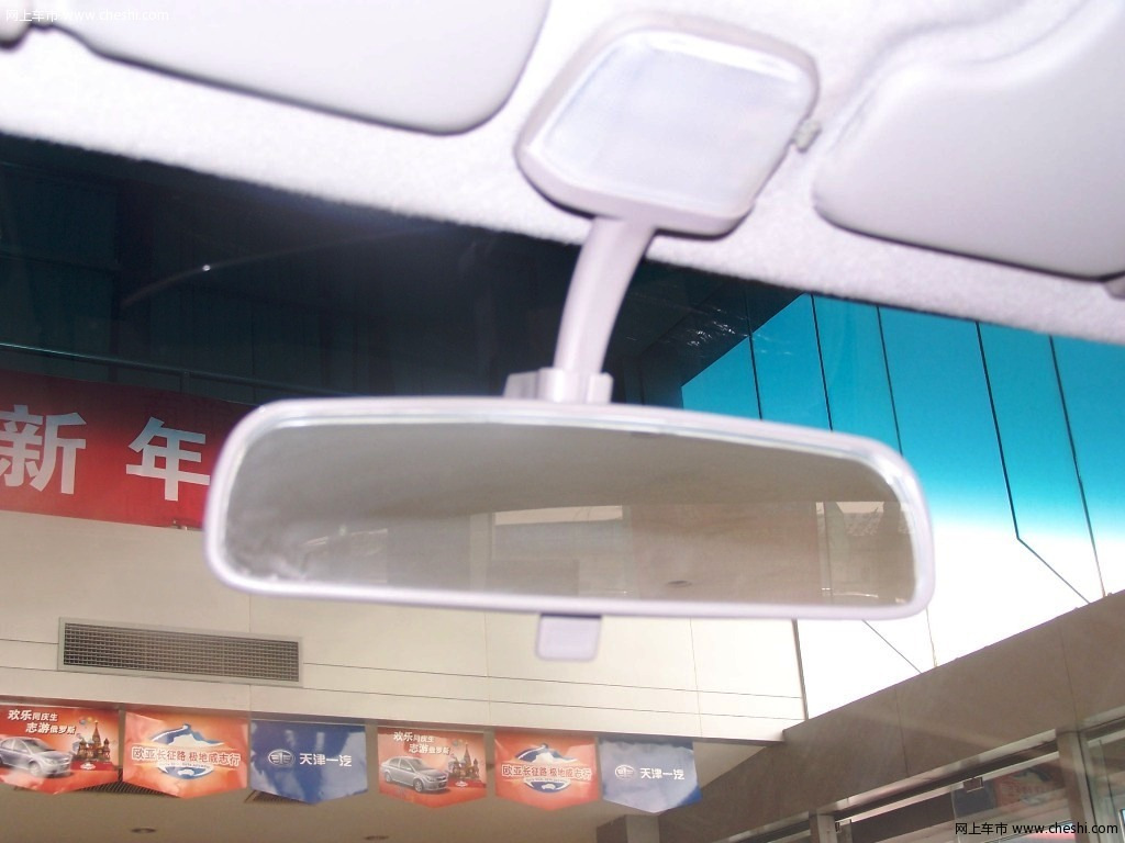天津一汽 夏利N3 内饰图片 42586高清图片