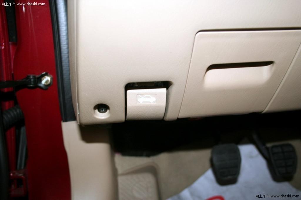 奇瑞 a5 左侧按钮或储物盒 内饰图片 36933高清图片