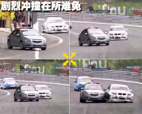 宝马3系撞上科鲁兹 两败俱伤的车祸 图 高清图片