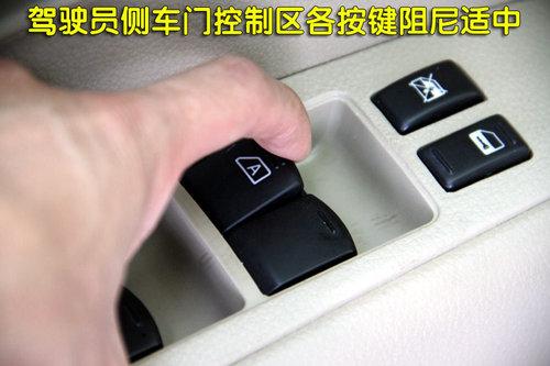 东风日产 新骊威