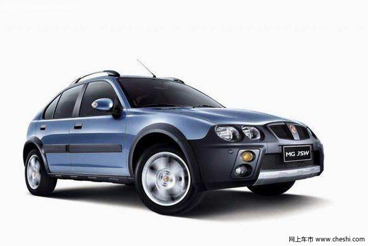 MG名爵 MG 3SW 汽车图片壁纸-MG名爵 MG3 效果图图片 40719高清图片