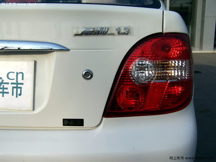 天津一汽夏利 夏利N3 汽车图片壁纸-天津一汽夏利 夏利N3 外观图片 高清图片