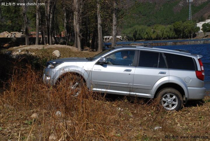 长城 哈弗CUV 汽车图片壁纸-长城 哈弗CUV 外观图片 34051高清图片