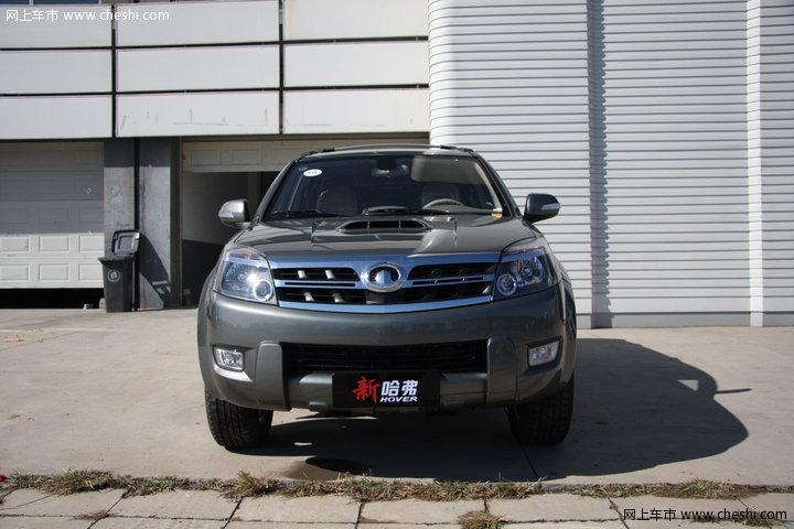 长城 哈弗CUV 汽车图片壁纸-长城 哈弗CUV 外观图片 46904高清图片