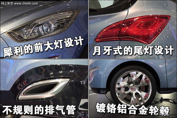 北京现代 途胜 汽车图片壁纸-北京现代 途胜 文章配图图片 58034高清图片