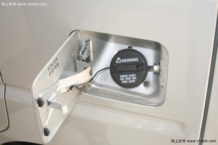 铃木 北斗星 油箱盖 外观图片 21337高清图片