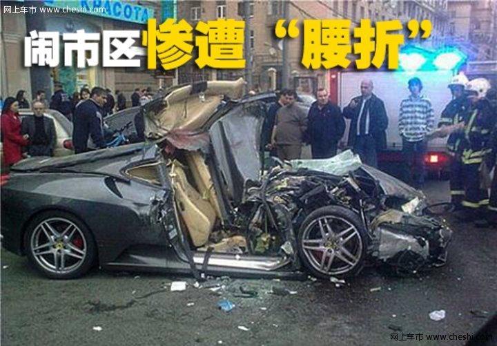 撞毁的法拉利轿车 法拉利f430市区惨烈车祸 硬顶变敞篷 图 高清图片