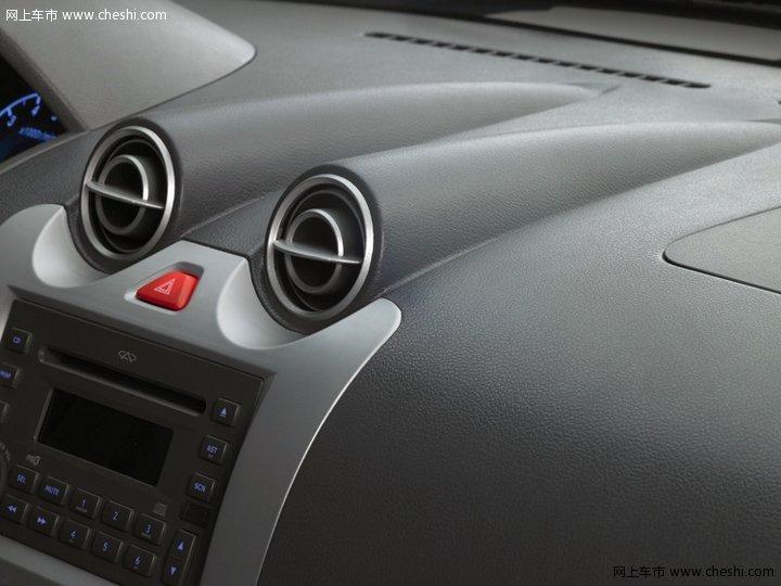 奇瑞 瑞麒2 汽车图片壁纸高清图片