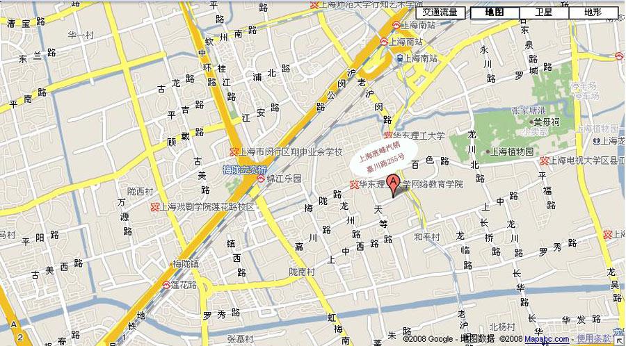 理工大学附近,(近老沪闵路)公交车:720