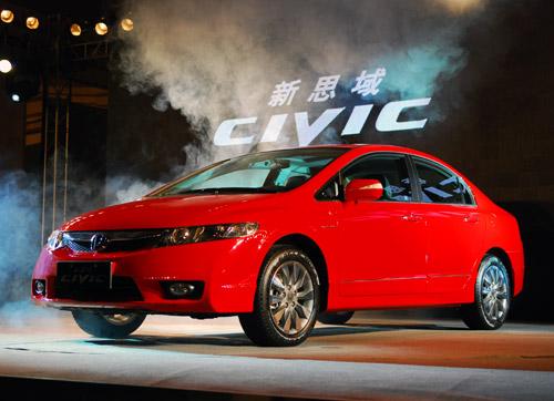 五大亮点解析-常德时代汽车销售服务有限公司】 - 网上车市-CIVIC 高清图片
