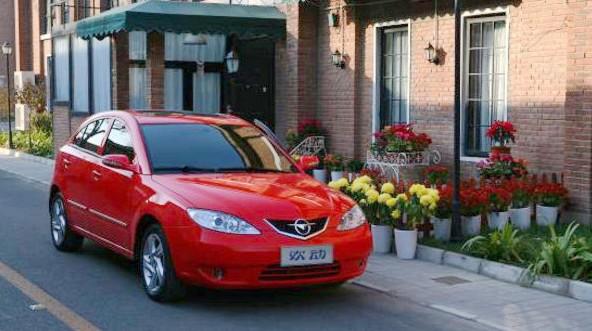 海马汽车让你购车更轻松 武汉建银经贸公司 网上车市经销商高清图片