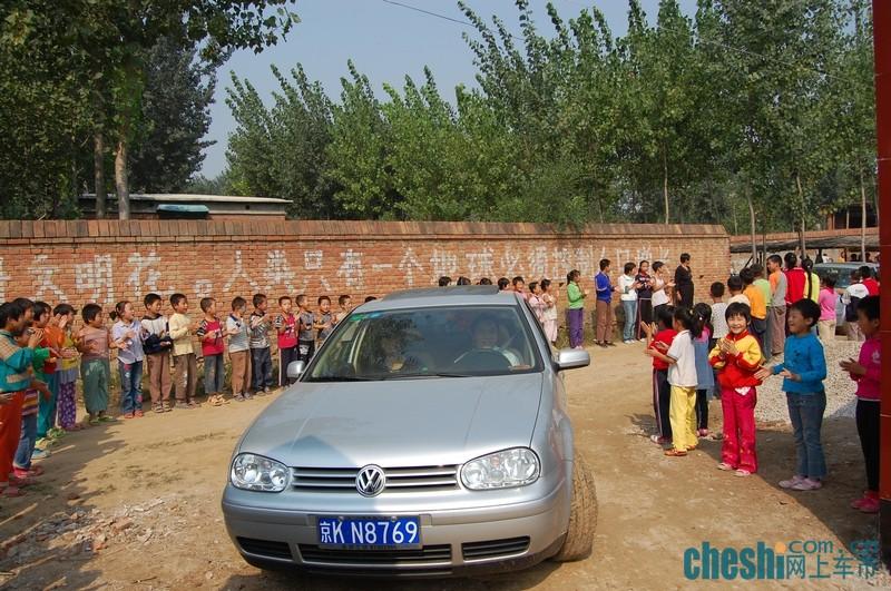 一汽大众4S北京拓展工贸发展有限公司高清图片