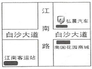 广西弘晨汽车销售服务有限公司高清图片