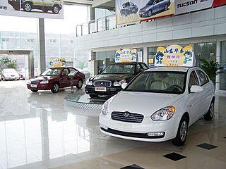 山东华泰汽车销售有限公司 北京现代 网上车市经销商高清图片