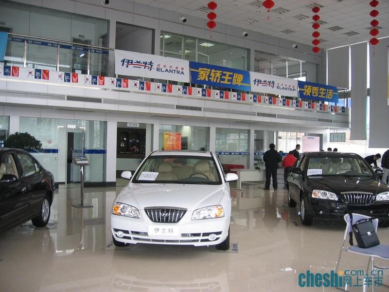 待客区 北京现代汽车福日特约销售服务店 网上车市经销商高清图片